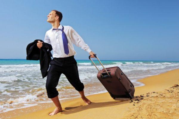 В отпуск до востребования