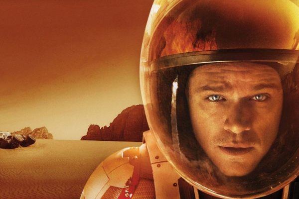 День марсианской космонавтики