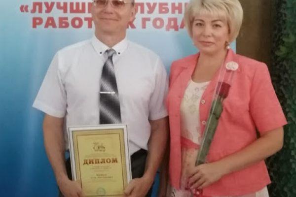 Министерство культуры Саратовской области прекратило свою работу 2 года назад