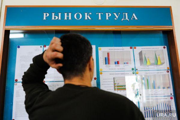 В регионе сокращается не безработица, а население
